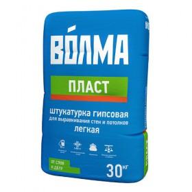 Штукатурка гипсовая ВОЛМА (VOLMA) Волма-пласт, 30 кг