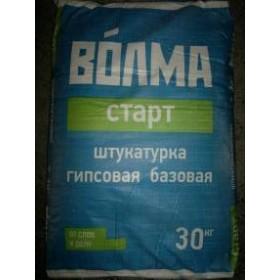 Штукатурка гипсовая ВОЛМА (VOLMA) Волма-Старт, 30 кг