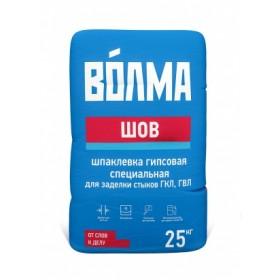 Шпаклевка ВОЛМА (VOLMA) Волма-шов, 20 кг