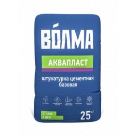 Штукатурка ВОЛМА (VOLMA) ВОЛМА-АКВАПЛАСТ, 25кг