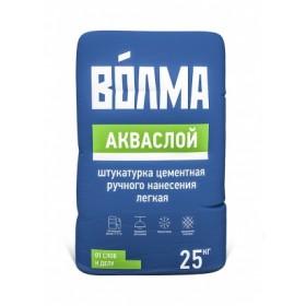 Штукатурка ВОЛМА (VOLMA) ВОЛМА-АКВАСЛОЙ, 25кг