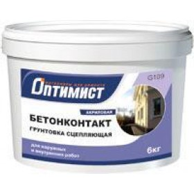 Грунтовка сцепляющая Бетоконтакт, Оптимист,6кг