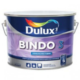 Краска в/д глубокоматовая Dulux Биндо 3 , 9л