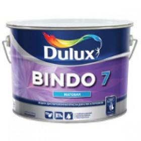 Краска в/д матовая Dulux Биндо 7, 9л