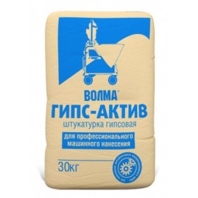 Штукатурка гипсовая ВОЛМА (VOLMA) Гипс-Актив МН, 30 кг