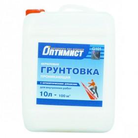 Грунтовка Оптимист для внутренних работ (синяя этикетка), 10 л