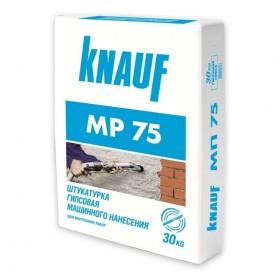 Штукатурка гипсовая КНАУФ (KNAUF) МП-75, 30 кг