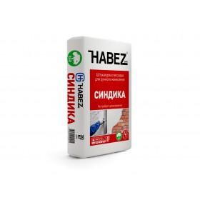 Штукатурка ХАБЕЗ (HABEZ) гипсовая Синдика, 30кг